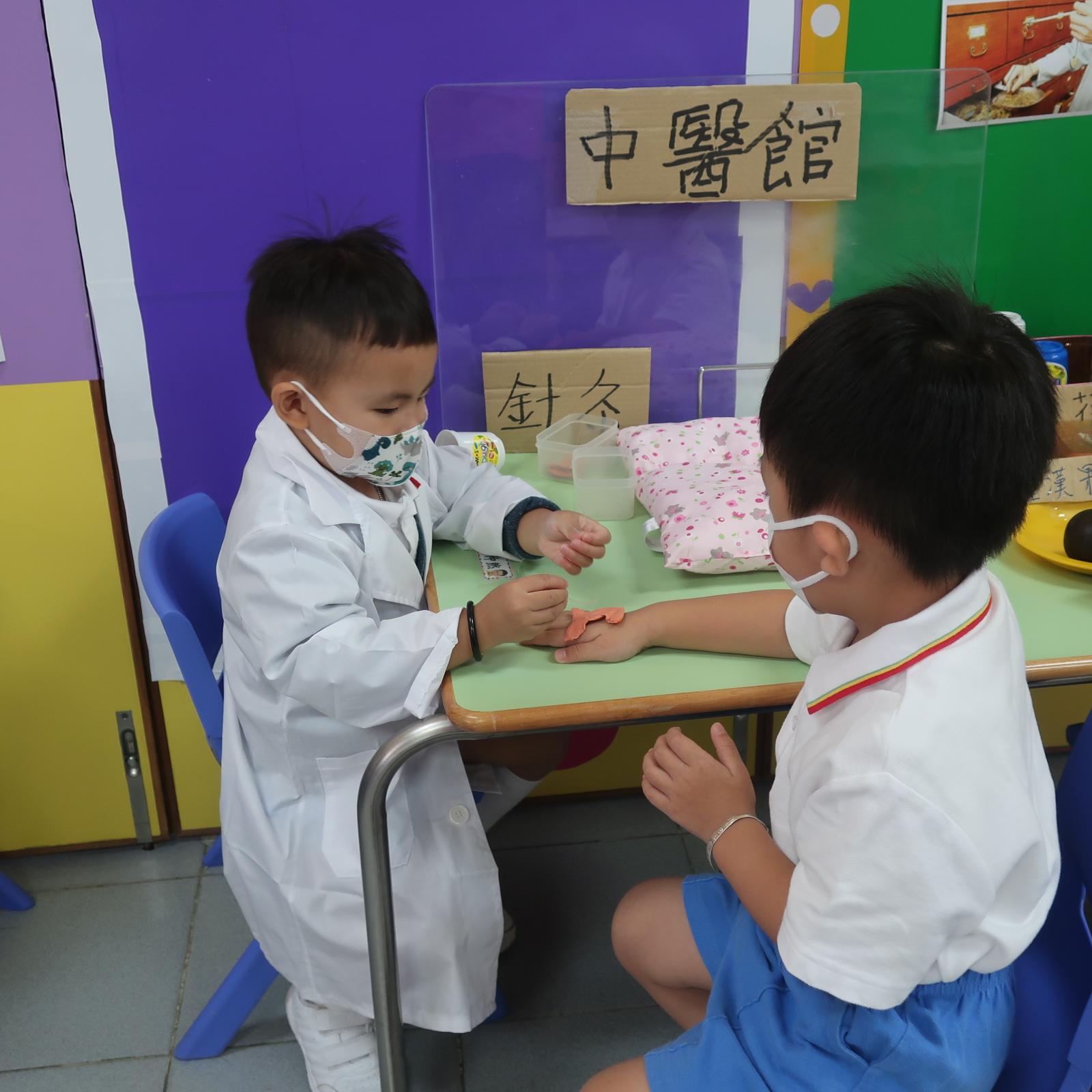 2020-11-3 中醫館