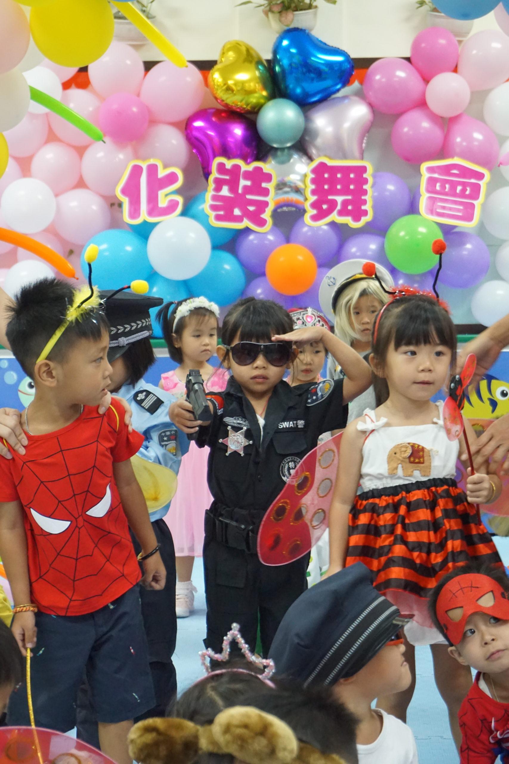 (18-19年度)2019-7-10–化裝舞會(幼兒班)