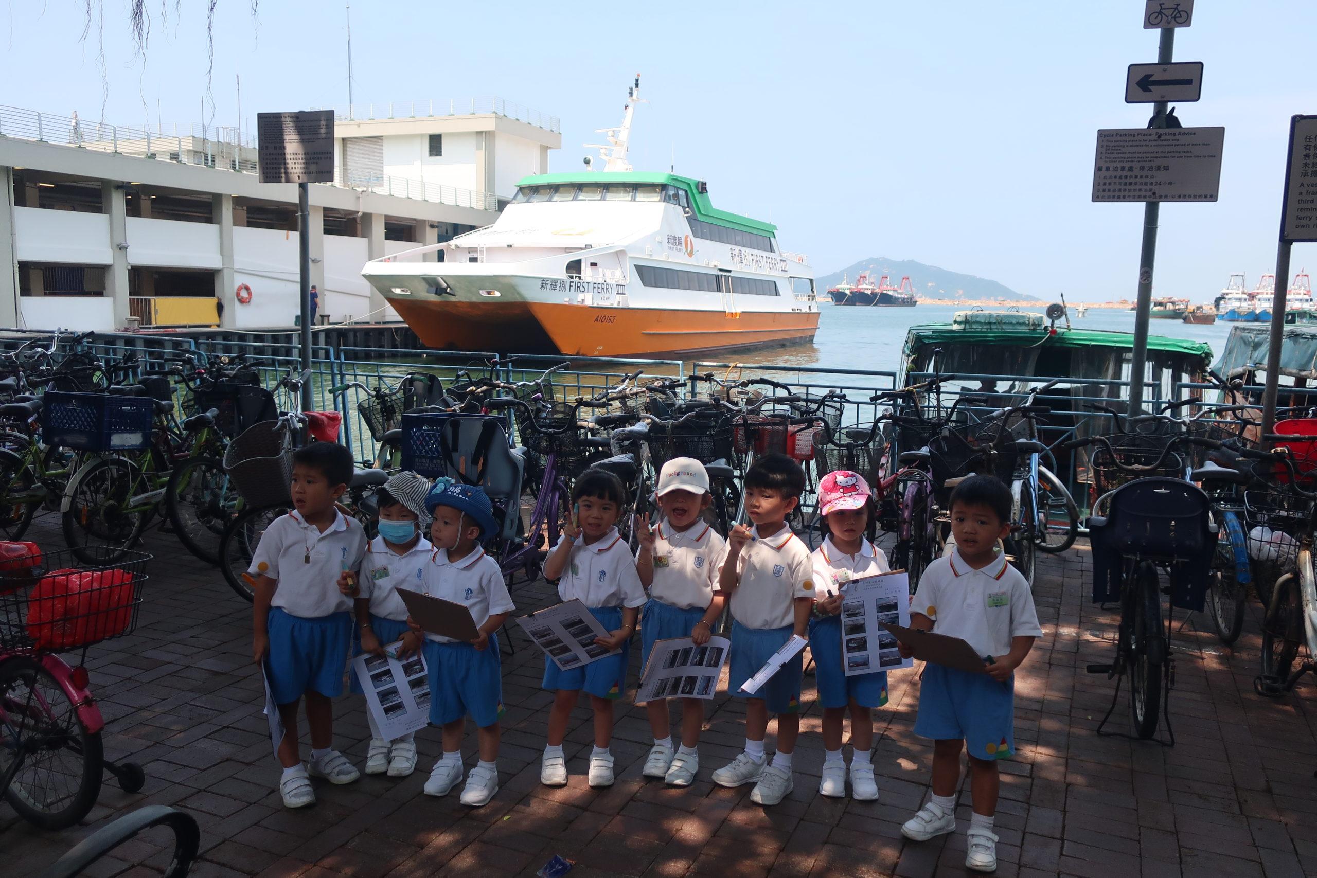 (18-19年度)2019-6-4–幼兒班遊覽長洲碼頭