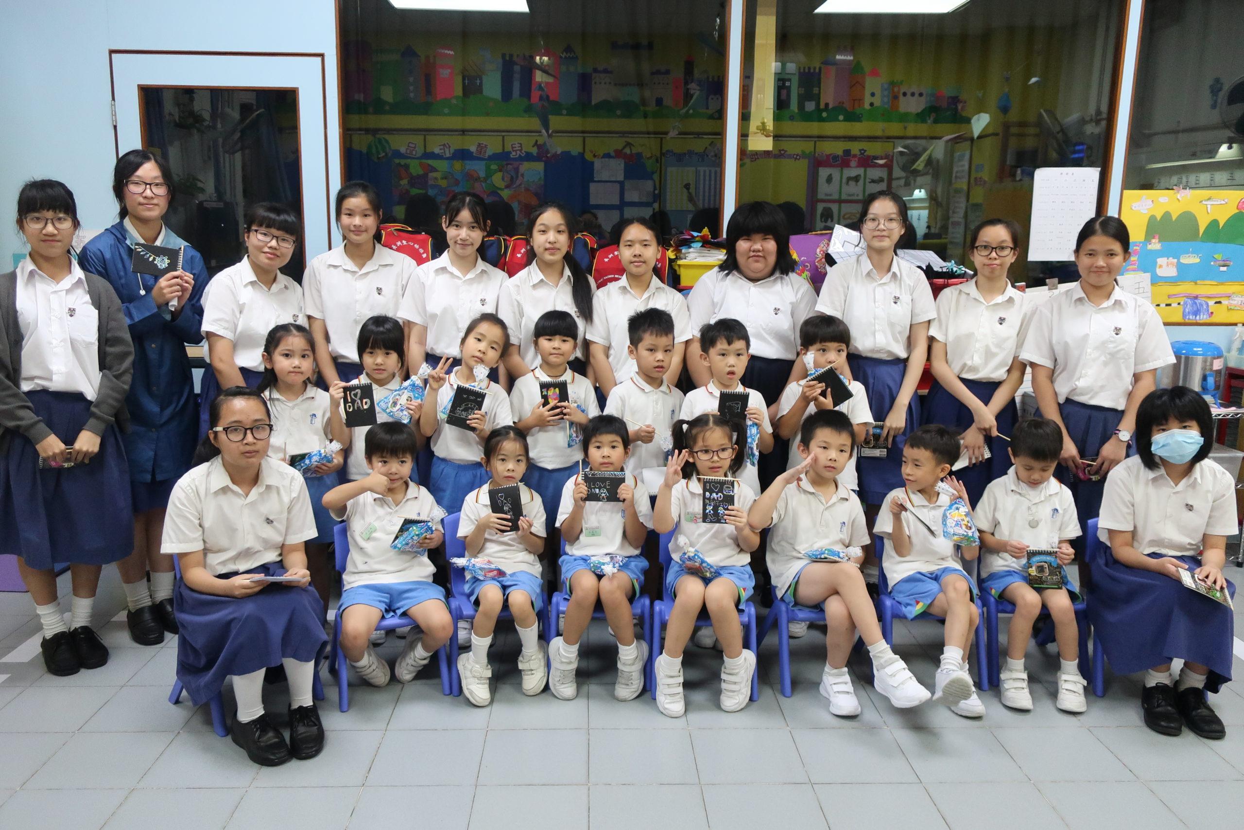 (18-19年度)2019-5-27–長洲官立中學到校與小朋友進行活動