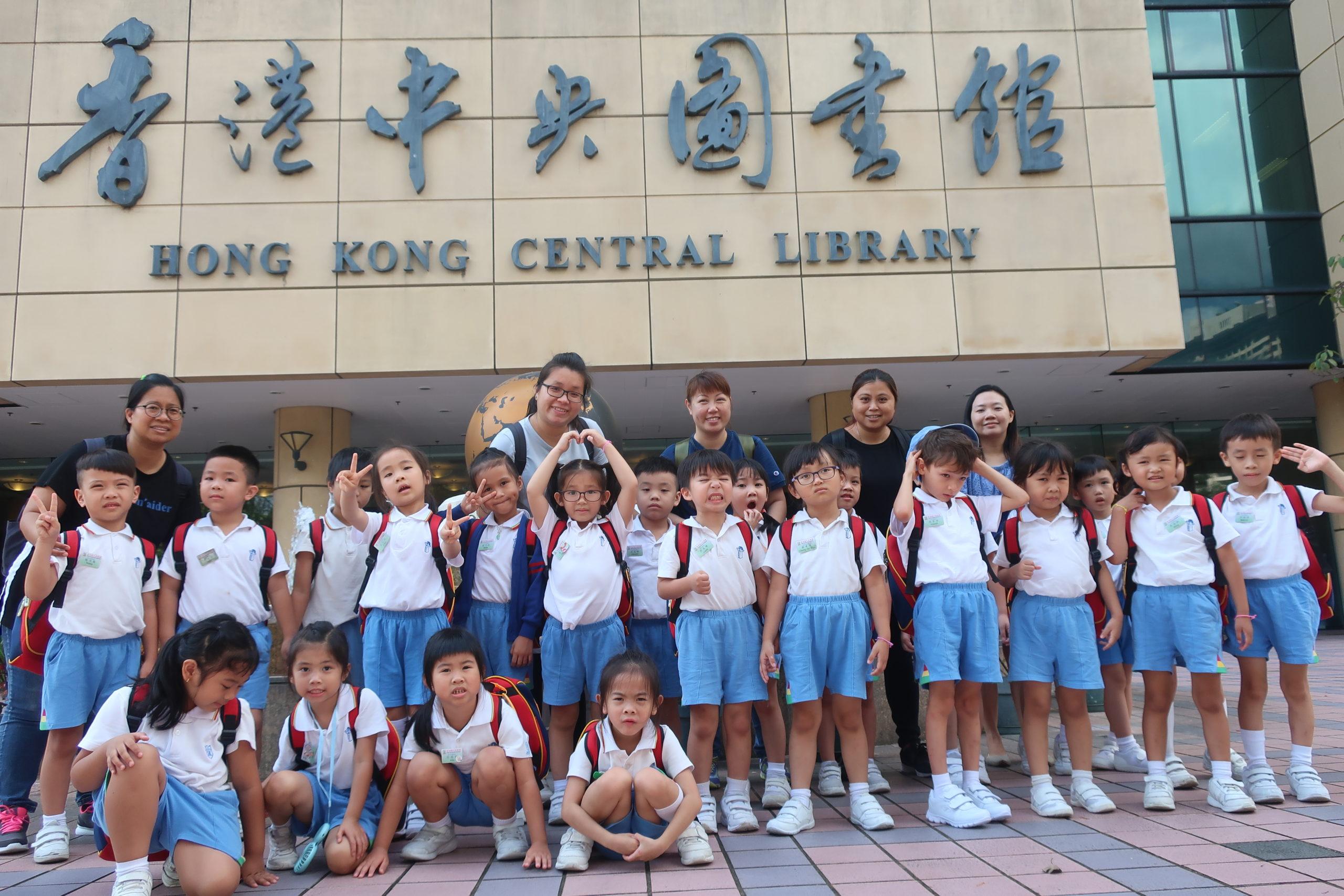 (18-19年度)2019-6-6–高班參觀香港中央圖書館