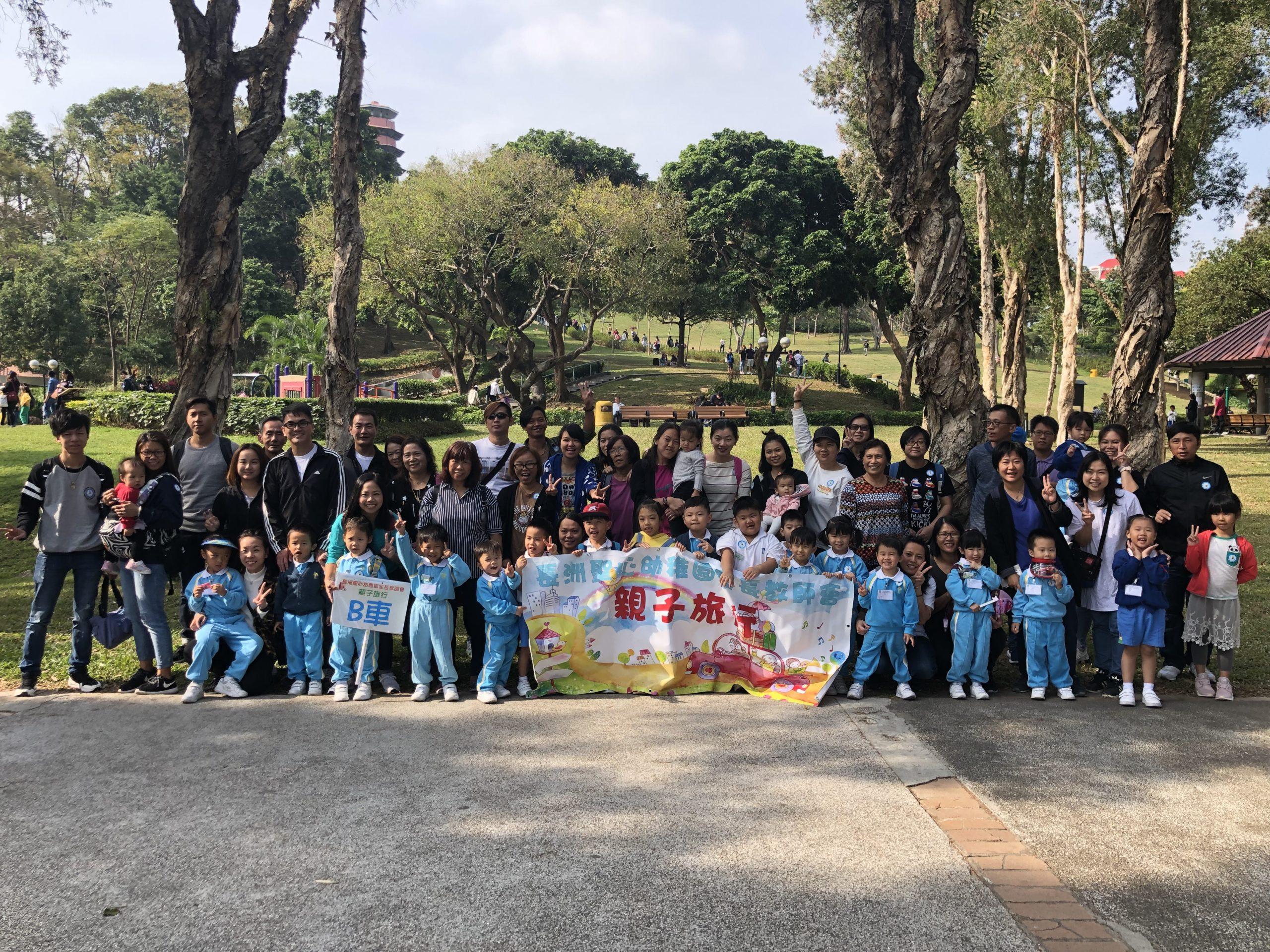 (18-19年度)2018-11-24–家長教師會親子旅行