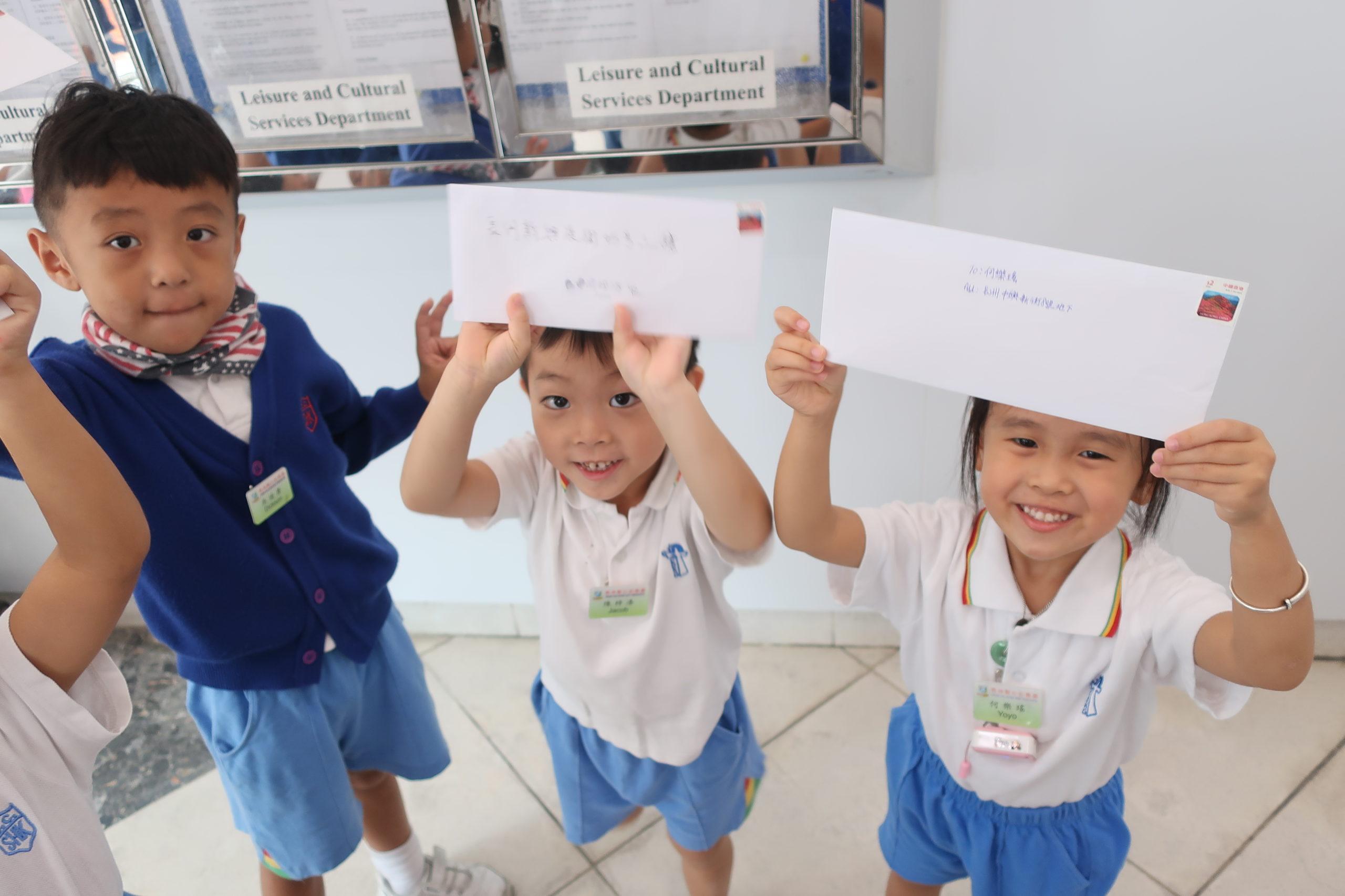 (19-20年度)2019-11-6–參觀長洲郵政局