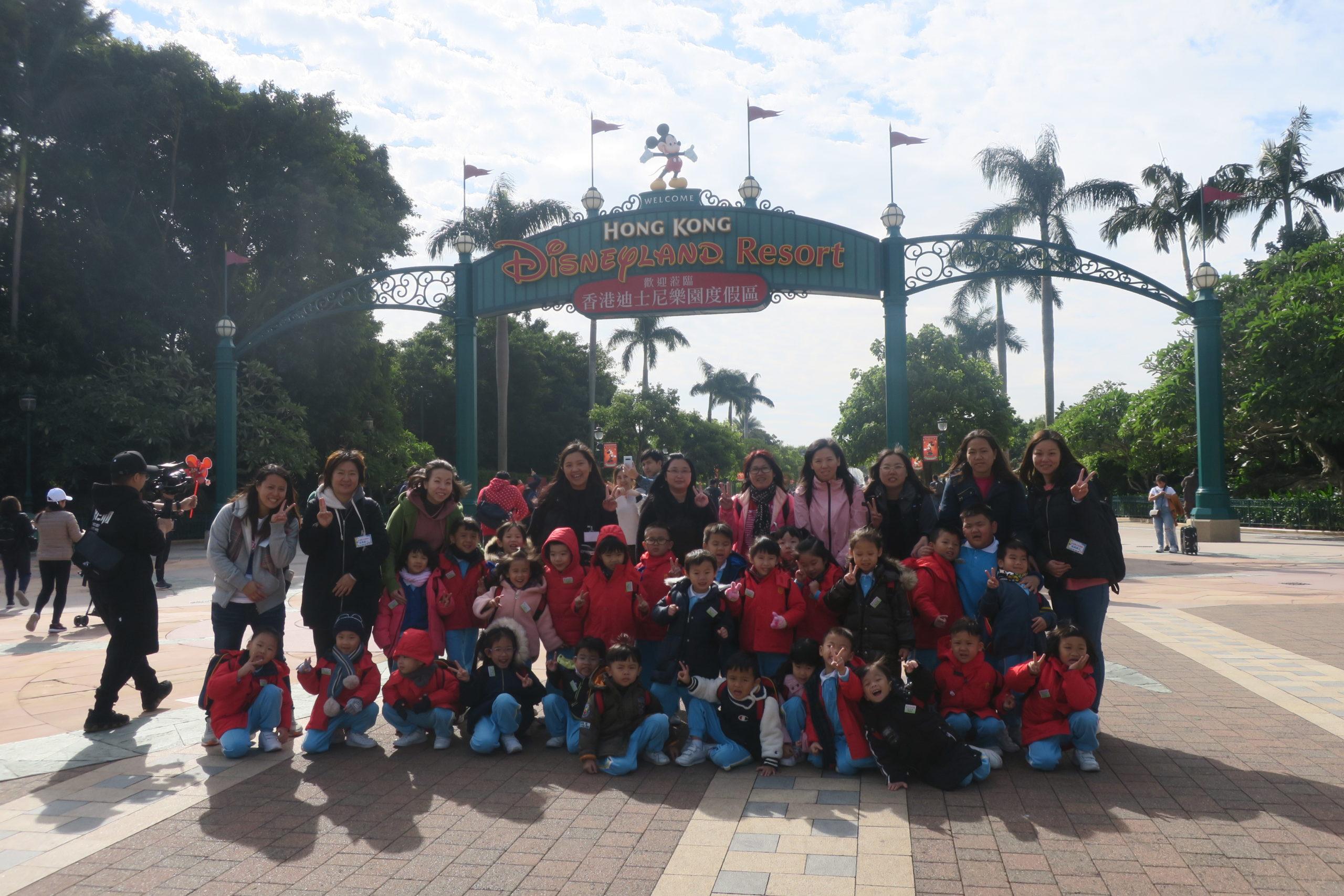(19-20年度)2019-12-6–遊覽香港廸士尼樂園
